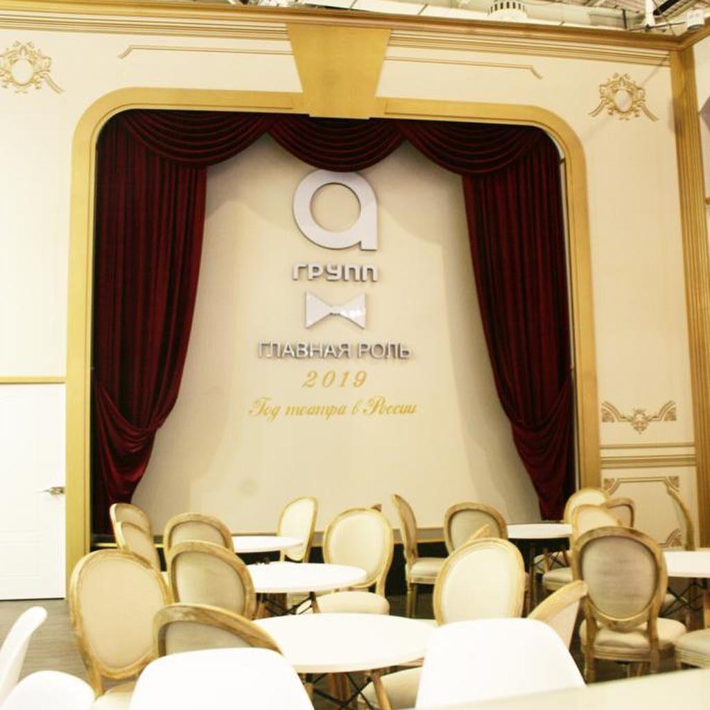 Выставочный объект, павильон,заявленный под открытие 2019 года театра в России, дизайн и шторы на заказ
